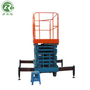 9m Automatic Type Mobile Aerial Work Scissor Lift (SJZ0.3-9)