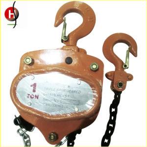 Hot Sale 1ton Manual Chain Block pictures & photos
