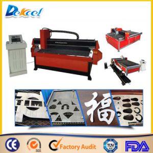 Sheet Metal Plates CNC Plasma Cutter 1325 pictures & photos