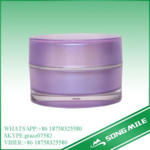 15g Acrylic Round Cream Jar for Cosmetic pictures & photos