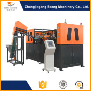 2 Cavities Fully Automatic Pet Blow Moulding Machine Factory Price pictures & photos