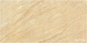 Decorative Yellow Exterior Wall Stone Tile for Apartment (300X600mm) pictures & photos