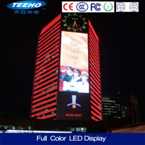 High Quality Wall-Mounted P10 Outdoor Advertising LED Video Wall pictures & photos