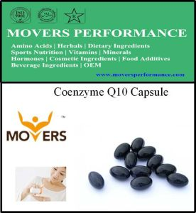 Factory Supply GMP Standard Coenzyme Q10 Capsule pictures & photos