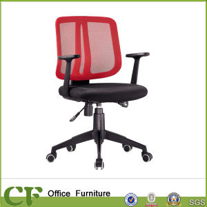 Short Mesh Back Office Task Chair for Staff Workstation pictures & photos