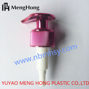 UV Mixed Color Lotion Pump for Body Wash pictures & photos