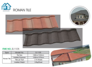 Stone Coated Roofing Tiles Roman Tile (ZL-RT) pictures & photos