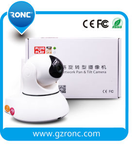 New Design Digital Camera Smart Home Mini IP Camera pictures & photos