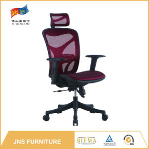 Full Mesh Aluminum Alloy Casule Adult High Chair pictures & photos