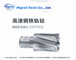 Higred Tools HSS Annular Cutter Core Cutter pictures & photos