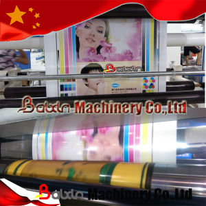 Wallpaper Centrol Drum Printing Machine (CI TYPE) pictures & photos