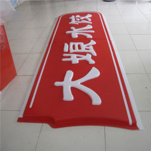 OEM Vacuum Formed Advertising Lighting LED Sign Board pictures & photos