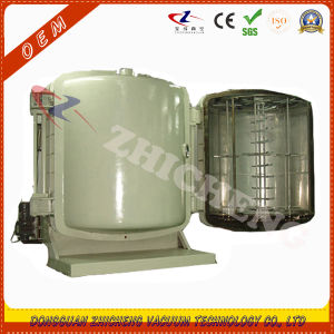 Head Lamps Vacuum Coating Machine pictures & photos