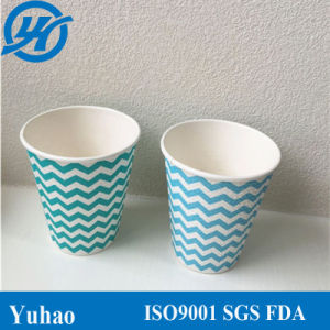 Cheap Good Quality Ripple Wall Paper Cup (YHC-097) pictures & photos
