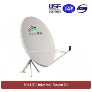 Ku 120cm Satellite Dish Antenna (Universal Mount) pictures & photos