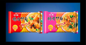 CB-600 Dual Frequency Flow Pack Machinery for Instant Noodles pictures & photos