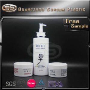 Wholesale Cosmetics Acrylic Bottle Cosmetic Packaging Acrylic Cosmetic Plastic Bottle pictures & photos