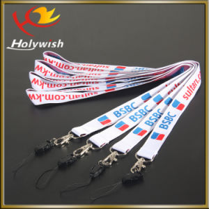 Personalized Woven Jacquard Bull Dog Lanyard for Mobile Phone