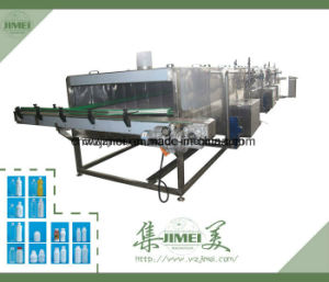 Water Spraying Sterilization Cooling Machine/ Cooling Equipment/ Spray Water Type Sterilizer pictures & photos