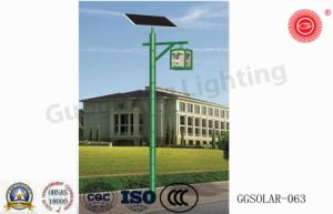 Ggsolar-063 Chinese Style Solar Energy Street Light pictures & photos