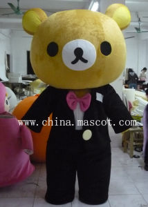 The Groom Bear Dress Handsome Costume