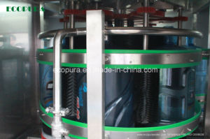 5gallon Bottled Water Filling Line / 18.9L Water Bottling Plant (HSG-900B/H) pictures & photos
