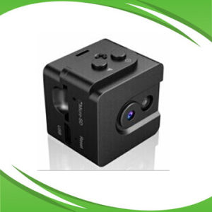 Starlight CCTV Camera, Mini CCTV Camera, 720 CCTV Camera, Security CCTV Camera pictures & photos