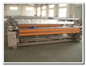 Weaving Mahing Plain Shedding Water Jet Loom (HXZD-190)