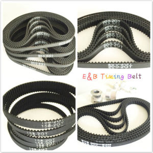 Cixi Huixin Industrial Rubber Timing Belt Sts-S5m 1350 1380 1400 1420 1500 pictures & photos