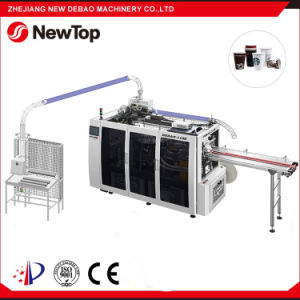 High Speed and Intelligent Paper Cup Forming Machine-Debao 118s pictures & photos