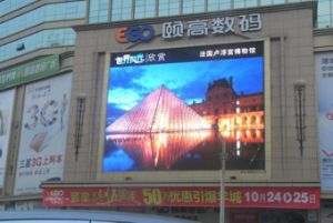 Outdoor Full Color P16 LED Advertising Display pictures & photos