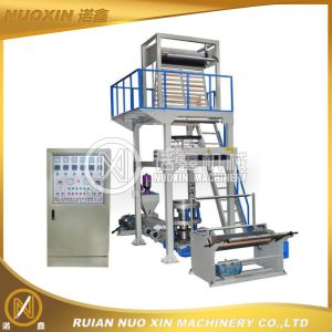 Small PE Film Blowing Machine pictures & photos