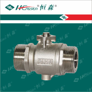 Dqq-G Series Motorized Ball Valve and Ball Valve Actuator pictures & photos