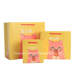 Cartoon Design Gift Paper Bag for Kids pictures & photos
