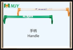 Plastic Parts Shopping Trolley Cart Advertising Handle Logo pictures & photos
