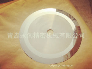 Circular Blade in Adhesive Tape Cutting Blade pictures & photos