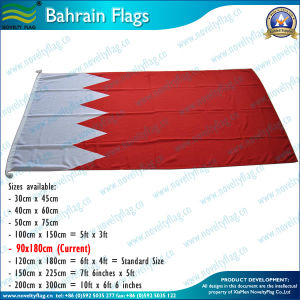 China Polyester Custom Size Qatar Flag (NF05F09009) - China ...