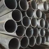 Silver Polish Aluminium Tube (Round/Squares/polygonal) pictures & photos