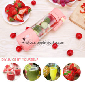 Super Cyclone Electric Juice Cup Lazy Self Strring Mug Button Pressing Stir pictures & photos