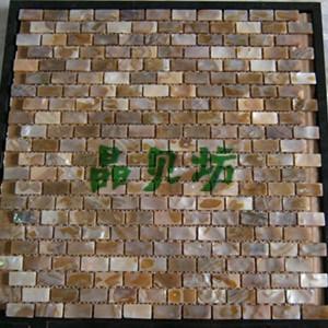 Brown Brick Pattern River Shell Mosaic with Gap