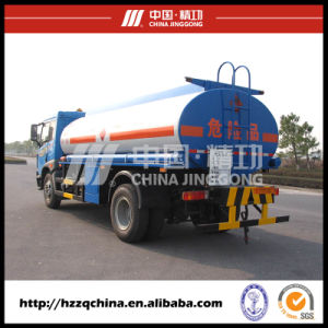 China Supply and Marketing Fuel Tank Truck (HZZ5162GJY) with High Performance pictures & photos