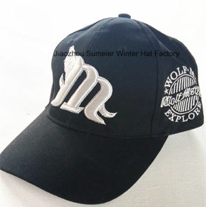 Embroidered Cap Sports Cap Baseball Cap Trucker Cap pictures & photos