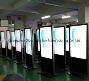 China Advertising Player Hot 65inch LCD Advertising TV pictures & photos