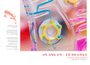 Acrylic Colorful Liquid Oil Hourglass Toy pictures & photos