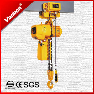 3ton Two Chain Falls/ Double Speed Electric Chain Hoist with Trolley pictures & photos