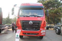 Sino-Trucks Hohan 8X4 Cargo Truck