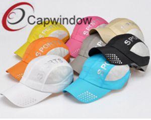 Monocolor Screen Printed Fashion Leisure Sport Golf Baseball Cap pictures & photos