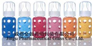 Glass Feeding Bottle