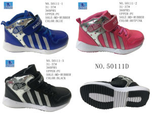 No. 50111 Three Colors Kid′s Sport Stock Shoes pictures & photos
