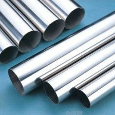 Stainless Steel Tube / Pipe for Decoration pictures & photos